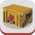 csgo开箱模拟器2手机版