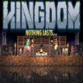 kingdom classic中文破解版
