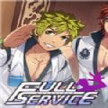 Full Service游戏