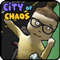 City of Chaos破解版
