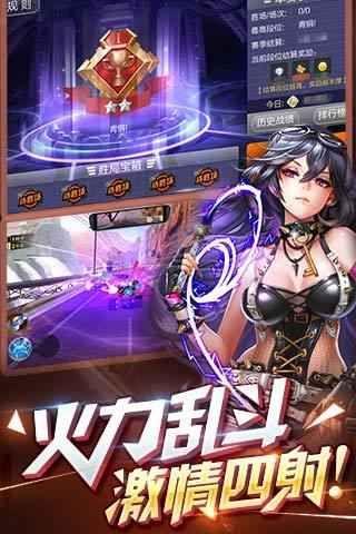Garena极速领域游戏安卓手机版下载图1: