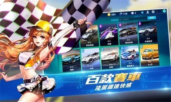 Garena极速领域游戏安卓手机版下载图片2