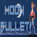 Moon Bullet内购版