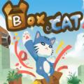 BoxCat破解版