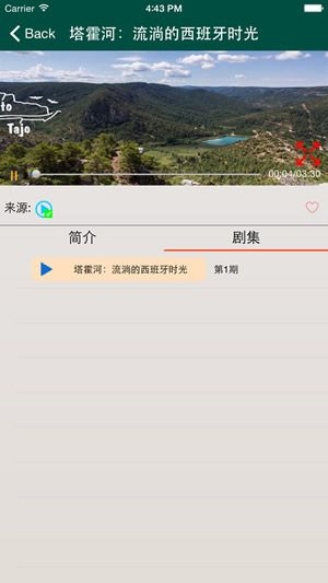 ckplayer播放器手机版官方软件下载图1: