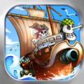 Sailing Pirates中文版