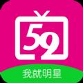59star短视频播放器安卓版