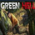 Green Hell官方版