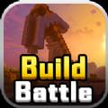 BuildBattle破解版