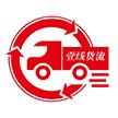 壹线货流app