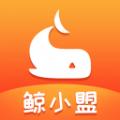 鲸小萌app
