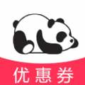 熊猫返利app