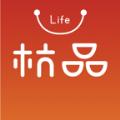 杭品生活app