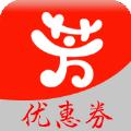 芳芳惠淘app