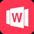 手机word文档app