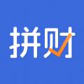 拼财app