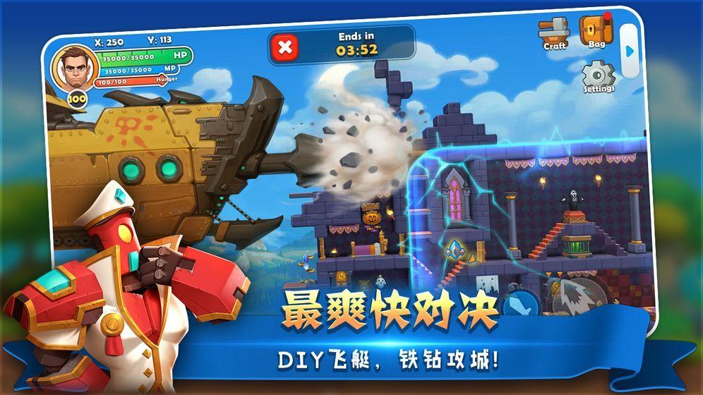 ProjectCL手游官网版图1: