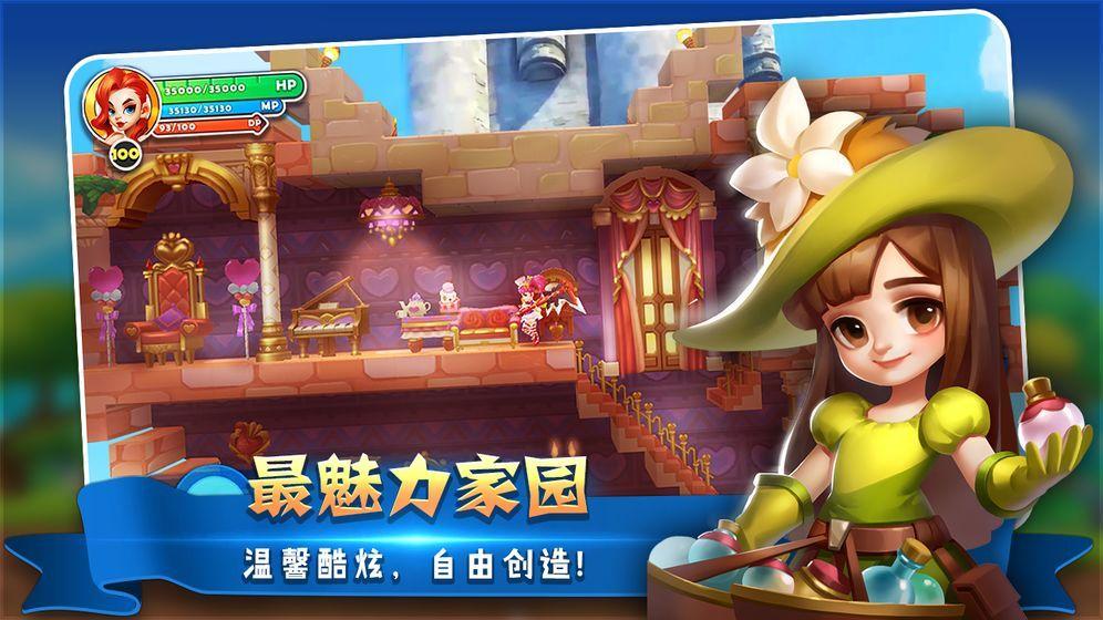 ProjectCL手游官网版图3: