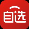 全球自选app