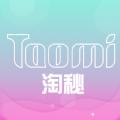 淘秘app