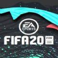 FIFA20汉化版
