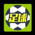 即刻足球app