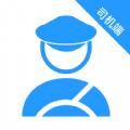 U享代驾车主app