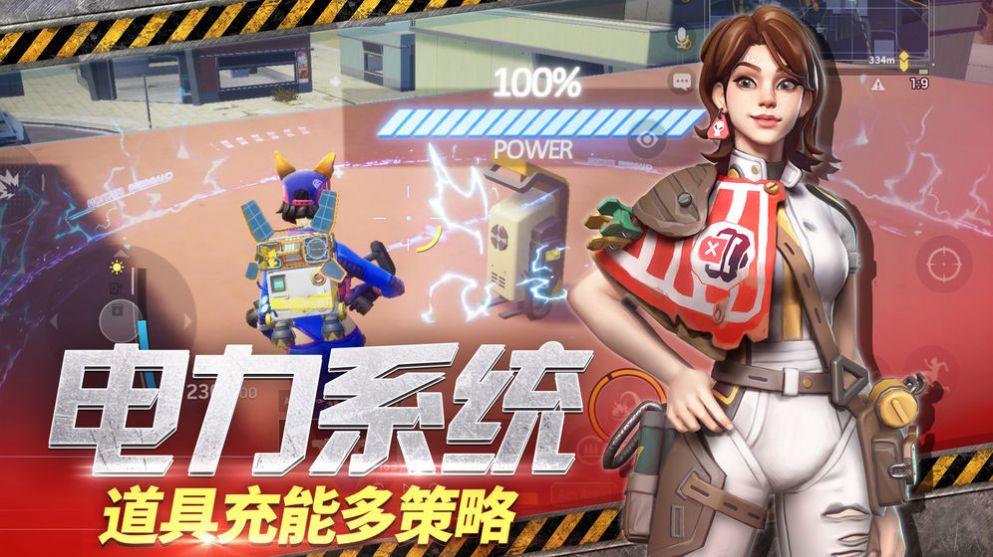 Farlight 84手游国际中文版图2:
