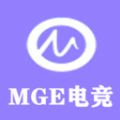 MGE电竞app