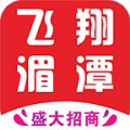 飞翔湄潭app