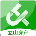 立山房产app