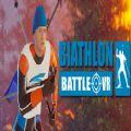 Biathlon Battle VR中文版
