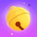 铃铛星球app