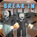 roblox入室抢劫游戏