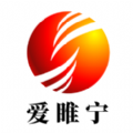 爱睢宁app