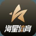 海星体育app
