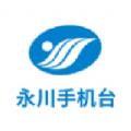 CTV永川手机台app
