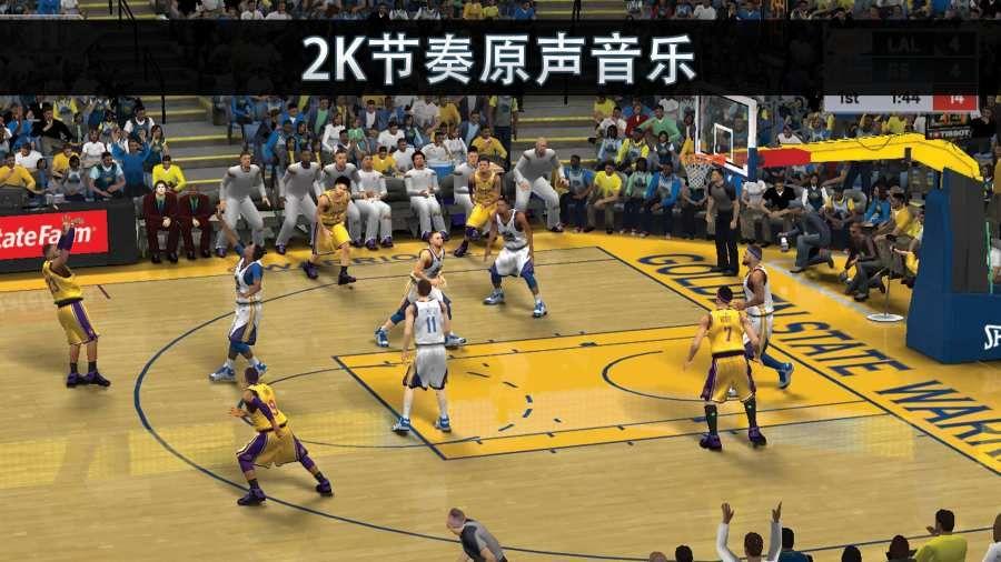 NBA篮球大师重生手游官网最新版下载图1: