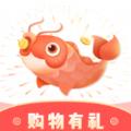 鱼转转app