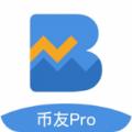 币友Pro app