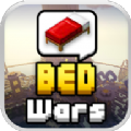 bedwars最新版本