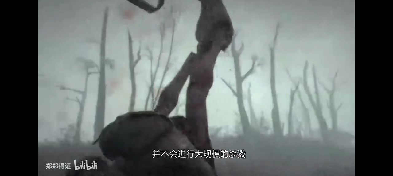 scp6789汽笛人中文手机版下载图2: