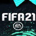FIFA 21手机版