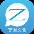 智围app