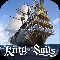 King of Sails游戏