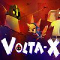 VoltaX中文版