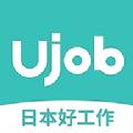 Ujob优聘