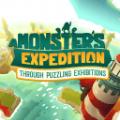 怪物的远征游戏