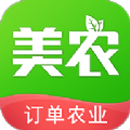 美农网app