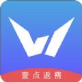 劳务联盟app